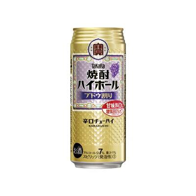 宝酒造 タカラ「焼酎ハイボール」ブドウ割り500ML