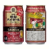 焼酎ハイボール 立石宇ちダのうめ割り風 8.4L