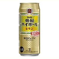 タカラ 焼酎ハイボール レモン(500ml*24本入)