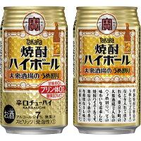 タカラ 焼酎ハイボール 大衆酒場のうめ割り(350ml*24本入)