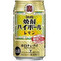 宝 焼酎ハイボール レモン 350X24
