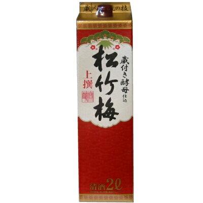 松竹梅 上撰 サケパック 紙パック ケース 2LX6