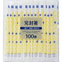 大和物産 紙完封 割り箸 20cm 洋風柄 NO.1 個包装 楊枝入(100膳入)
