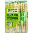 大和物産 個包装で衛生的・割らずに使える 節付竹丸ポリ完封箸(100膳入)