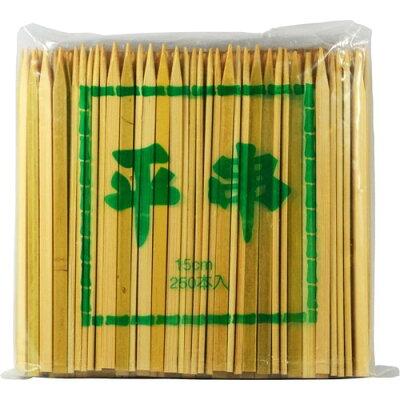 大和物産 商売繁盛 竹平串 業務用(250本入)