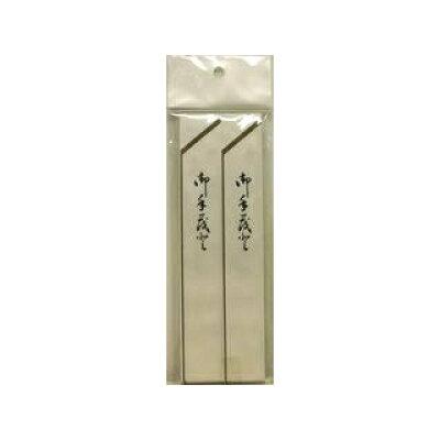 大和物産 箸袋 茶線