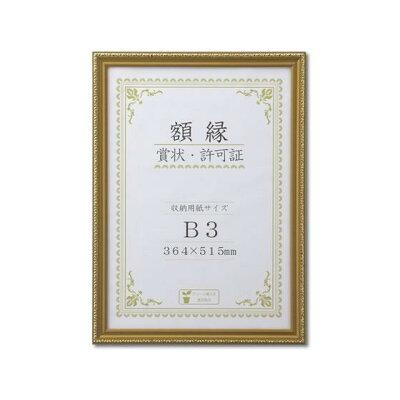 大仙 賞状額キンケシ ハコイリ B3 J041E4400 単位:マイ