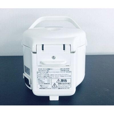 タイガー マイコン炊飯ジャー 炊きたてミニ 3合炊き ホワイト JAI-H550-WU(1台)
