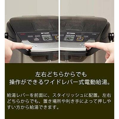 タイガー魔法瓶 電気ポット PIE-A500(K)