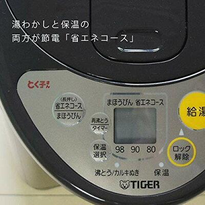 タイガー魔法瓶 電気ポット PIL-A220(T)