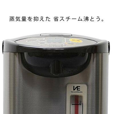 タイガー魔法瓶 電気ポット PIL-A300(T)
