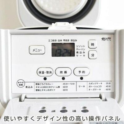 タイガー魔法瓶 炊飯器 JAJ-A552(WS)