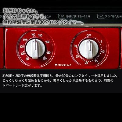 タイガー オーブントースター KAE-G13NR レッド