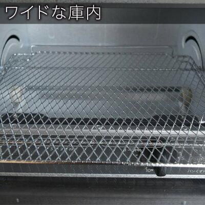 タイガー オーブントースター ウォームグレー KAK-B100HW(1台)