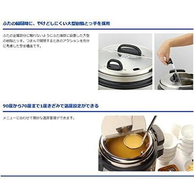 TIGER スープジャー JHI-N080XS