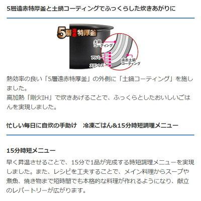 タイガー魔法瓶 IH炊飯ジャー 炊きたて JPF-A550(K)