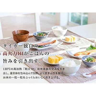 タイガー魔法瓶 IH炊飯ジャー 炊きたて JKT-B103(TK)