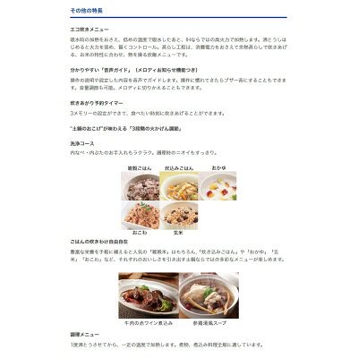 タイガー魔法瓶 土鍋圧力IH炊飯ジャー 炊きたて JPH-B101(KB)