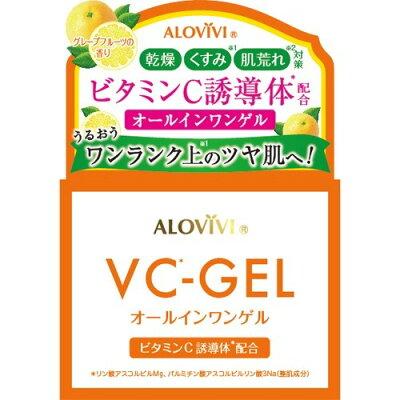 東京アロエ アロエヴィヴィ VCオールインワンゲル 80G
