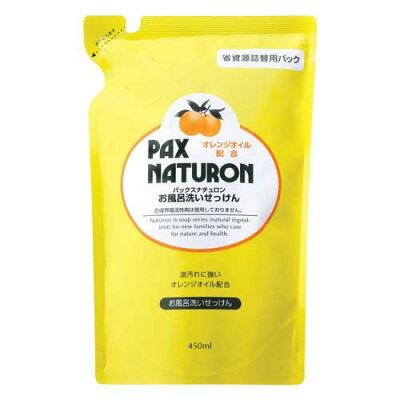 パックスナチュロン お風呂洗いせっけん 詰替用(450ml)