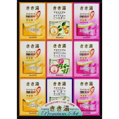 きき湯 プレミアムギフトセット KKYP-30(1セット)