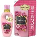 レノアハピネス アンティークローズ&フローラルの香り 本体+つめかえ用 超特大 560ml+1260ml