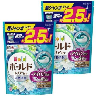 ボールド ジェルボール3D 爽やかプレミアムクリーンの香り つめかえ用 超ジャンボ(44コ入*2コ入)