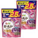 ボールド ジェルボール3D 癒しのプレミアムブロッサムの香り つめかえ用 超ジャンボ 44個入×2個