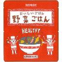 HoZoNHoZoN 野菜ごはん(280g)