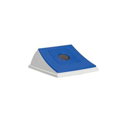 テラモト エコン ダストボックス70 蓋 ビンカン用ブルー・DS-220-303-3