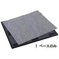 テラモト 吸油マット用ベース2 750mm×900mm