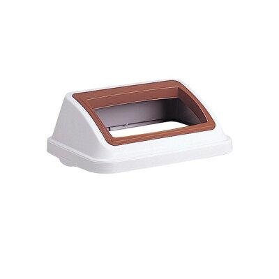 テラモト DS-223-142-4 シャン470エコOPW蓋一般ゴミ DS2231424