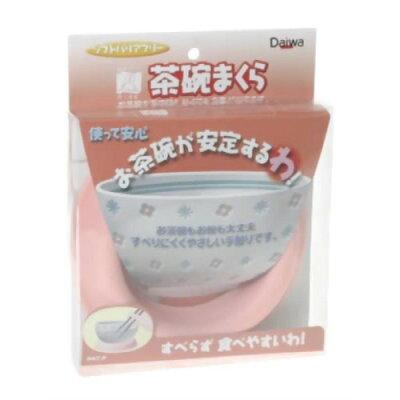 Daiwa 茶碗まくらS ピンク(1コ入)