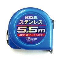 ムラテツクKDS ムラテックKDS ステンレスコンベックス 19mm巾5.5m ESS19-55SA