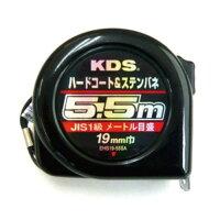 MURATEC-KDS/ムラテックKDS ハード&ステンバネコンベックス 19mm巾5.5mm EHS19-55SA