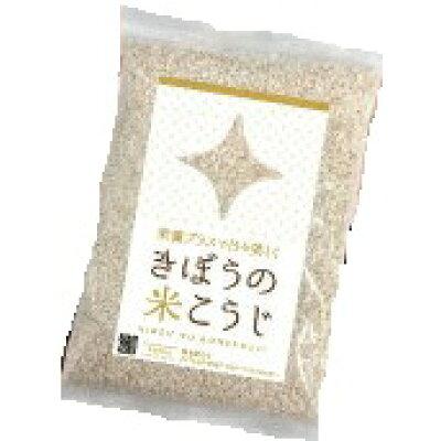 福岡県産 米こうじ 乾燥米麹