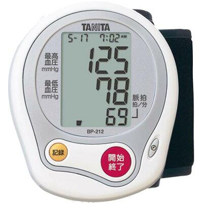 タニタ 手首式デジタル血圧計 ホワイト BP-212(1台)
