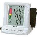 タニタ デジタル血圧計(上腕式) BP-220 パールホワイト