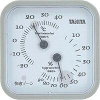 タニタ 温湿度計 グレー TT557GY(1コ入)