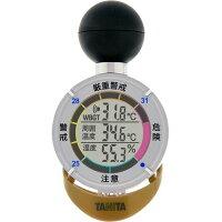黒球式熱中症指数計 熱中アラーム TT-562-GDゴールド