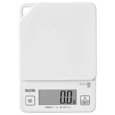 タニタ デジタルクッキングスケール ホワイト KJ-114-WH(1コ入)
