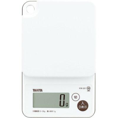 タニタ 洗えるクッキングスケール ホワイト KW-201-WH(1台)