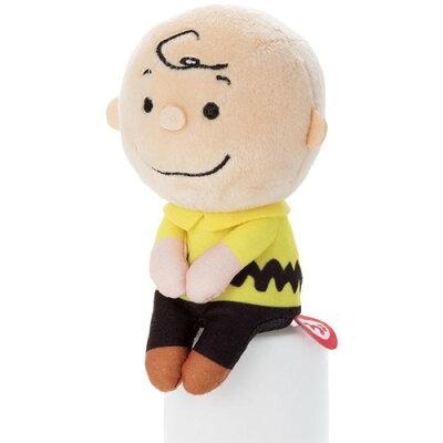 ピーナッツ ちょっこりさん チャーリー・ブラウン ぬいぐるみ(1コ入)