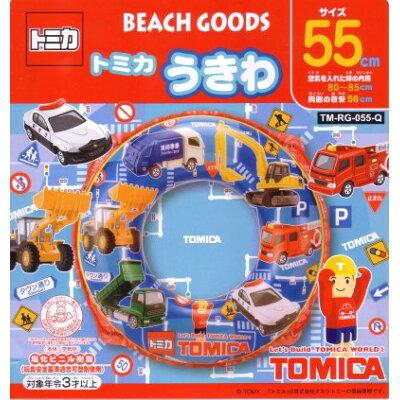 トミカ浮輪55cm