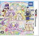 アイドルタイムプリパラ 夢オールスターライブ!/3DS/CTRPB2PJ/A 全年齢対象
