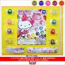 Hello Kitty(ハローキティ) キラキラジュエリーシリーズ カラフルリングコレクション*