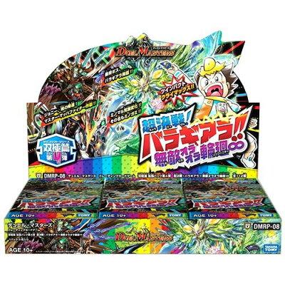 デュエル・マスターズ TCG DMRP-08 双極篇 第4弾 超決戦!バラギアラ!! DP-BOX(1セット)