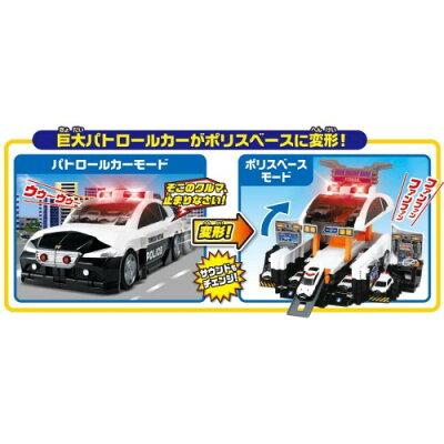 トミカ ビッグに変形! デカパトロールカー(1セット)
