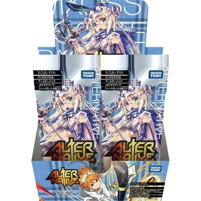 ウィクロス WXK-P06 TCG ブースターパック オルタナティブ DP-BOX(1BOX)