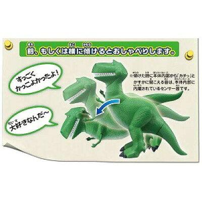 ディズニー トイ・ストーリー4 英語と日本語!おしゃべりフレンズ レックス(1個)